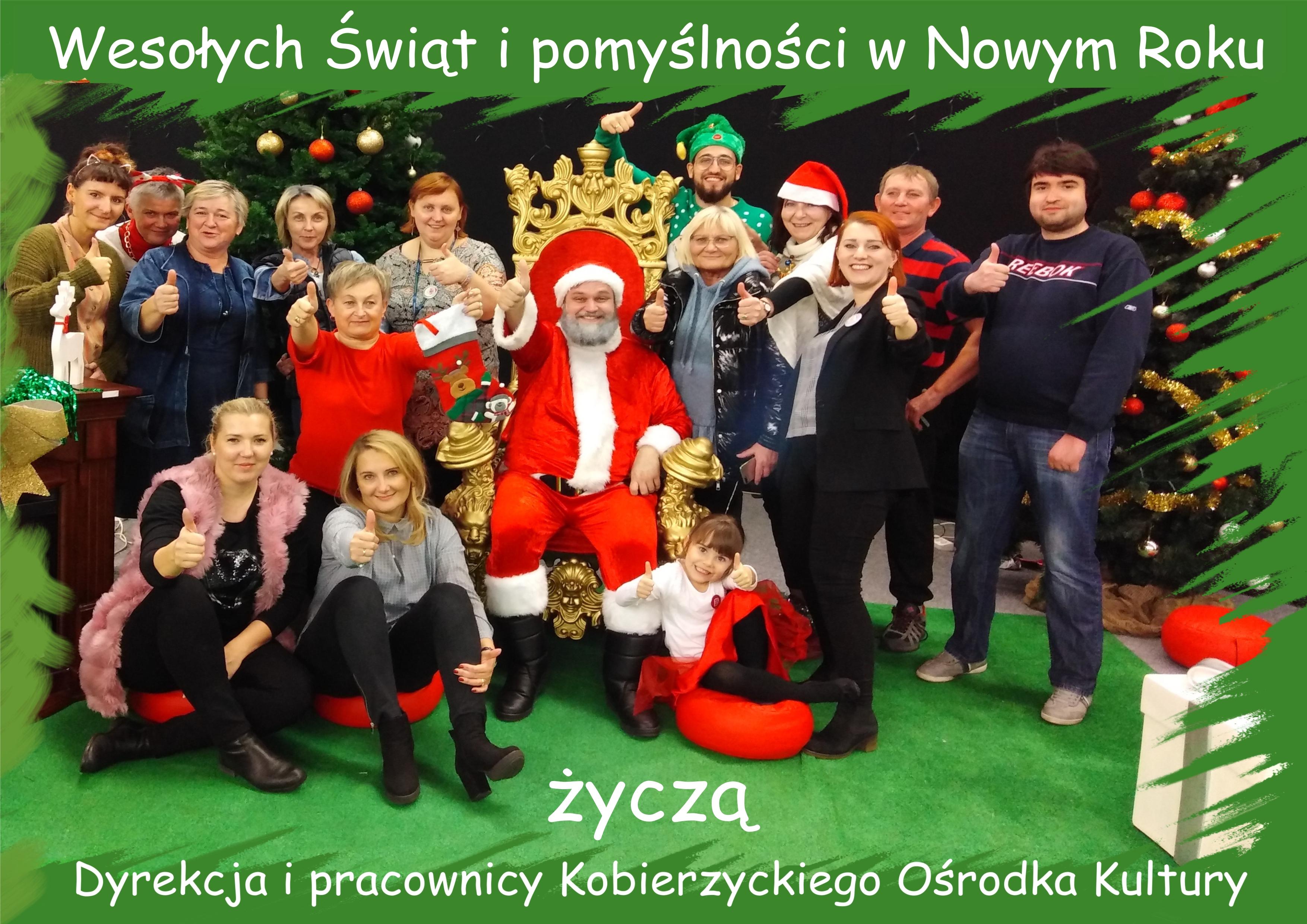 wesołych świąt i pomyślności w nowym roku życzą dyrekcja i pracownicy kobierzyckiego ośrodka kultury